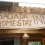 Sagada Homestay Inn: A Nice Place to Stay
