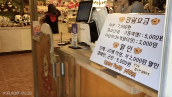 When in Korea: SOKCHO'S TEDDY BEAR FARM