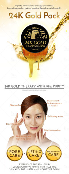 PAMPER YOUR SKIN WITH GOLD: Piolang 24k Gold Mask Review