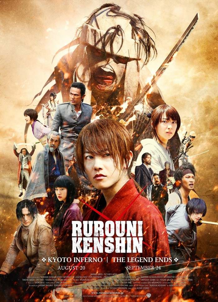 Warner Bros. Pictures Reveals Rurouni Kenshin Sequel Newest Poster