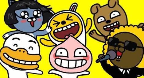 Know your Kakao Friends Personality Counterpart