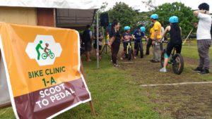 Camp N Bike Hub: Experience Biking In The South