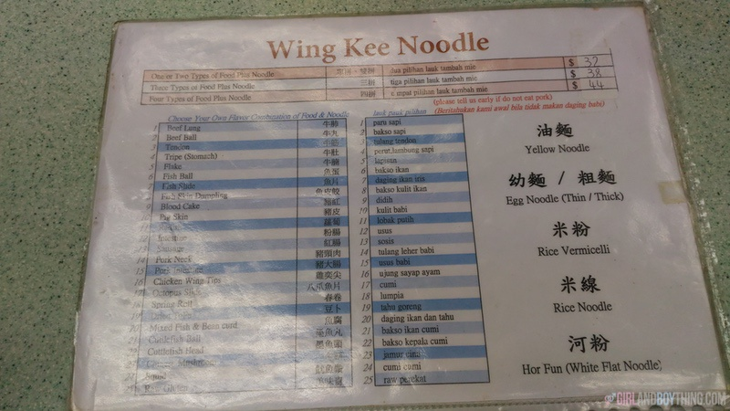 Wing Kee Noodles